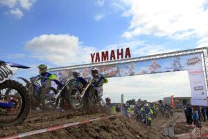 Trofeu Yamaha