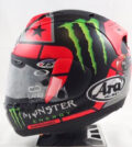 Maverick Viñales 2017 helmet