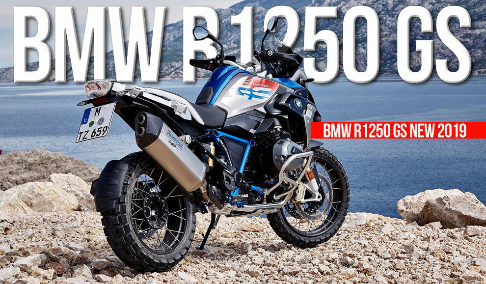 Uma nova BMW R1250 GS para 2019 está prestes a ser revelada