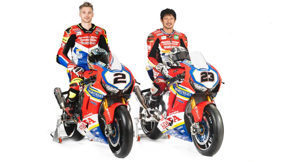 SBK, Vídeo: Honda mostra-se