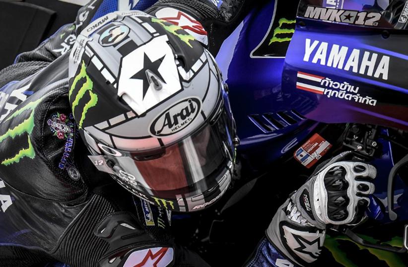 MotoGP: Yamaha à frente dos testes de Barcelona, Oliveira 20º
