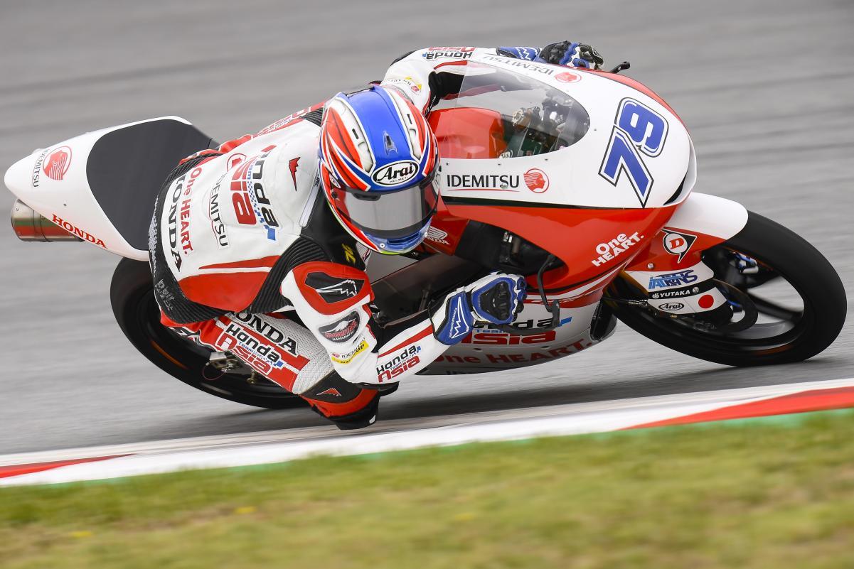 Moto3: Penalizações alteram grelha